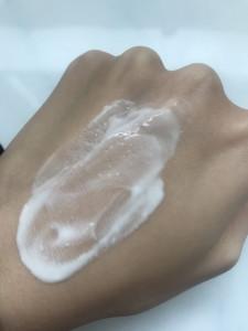 Missha Block Aqua Sun Gel SPF50+ Textur gelig